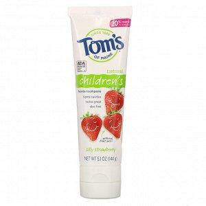 Tom&#x27 - s of Maine, Children&#x27 - s, Fluoride Toothpaste, Silly Strawberry, 5.1 oz (144 g)