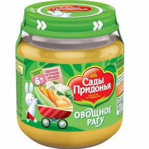 Сады Придонья пюре овощное рагу(упак.стеклянная) 120г.