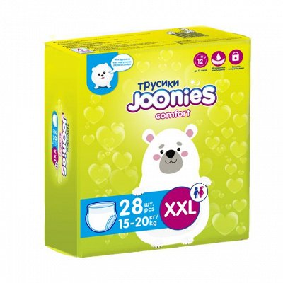 JOONIES*! Трусики комфорт 803р