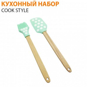 Кухонный набор Cook Style / Силиконовая кисточка и лопатка