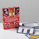 Обучающие карточки «English для детей», 50 карт