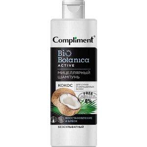 Compliment Biobotanica active Мицеллярный шампунь Кокос д/сухих и окраш волос Восстанов и блеск /380