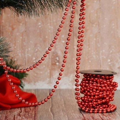 🎄Волшебство! Елочки! *★* Новый год Спешит! ❤ 🎅 — Бусы новогодние 38 рублей! — Все для Нового года