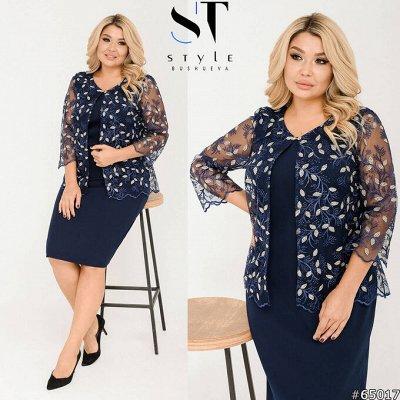 ❤《Одежда SТ-Style》Красивые платья! Готовимся к Новому Году