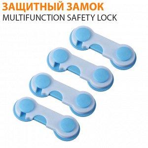 Набор Защитных замков от детей Multifunction Safety Lock / 4 шт.