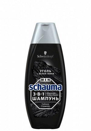ШАУМА Шампунь д/мужчин Глубокое очищение 3в1 /400