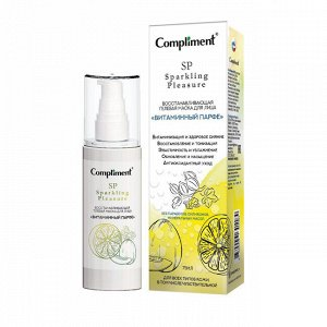 Compliment Sparkling Pleasure Восстанавливающая гелевая маска д/лица Витаминный парфе /75