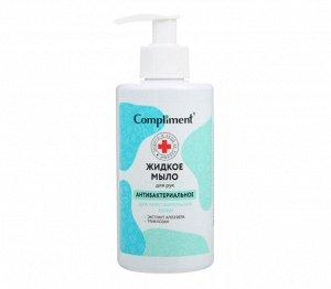 Compliment Жидкое мыло д/рук Антибактериальное для чувств кожи /320