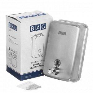 Дозатор для жидкого мыла BXG-SD-H1 (издел. из нержав. стали), 1 л