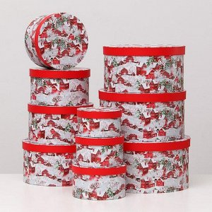 Набор коробок 10 в 1 круглый, 35 х 17,3 - 15,3 х 8,7 см