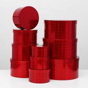 """Набор коробок 10 в 1 """"Рубин"""", 35 х 17,3 - 15,3 х 8,7 см"""