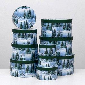"Набор коробок 10 в 1 ""Снежные ели"", 35 х 17,3 - 15,3 х 8,7 см"