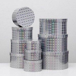 """Набор коробок 10 в 1 """"Серебро"""", 35 х 17,3 - 15,3 х 8,7 см"""