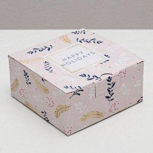 Складная коробка «Новогодних чудес», 15 ? 15 ? 7 см