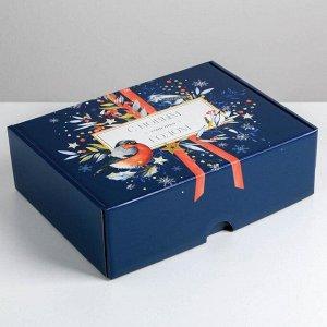 Складная коробка «Теплоты», 30,7 ? 22 ? 9,5 см