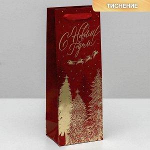 Пакет под бутылку «С Новым годом!», 13 ? 36 ? 10 см   4984287