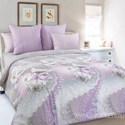 ❤ПостельТекс❤ комплекты, одеяла, подушки, НОВИНКИ
