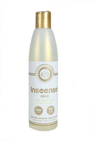 INSEENSE Крем-мыло жидкое детское GOLD 300 мл Ins300krm (40)