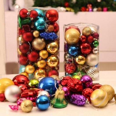 🎄Волшебство! Елочки! *★* Новый год Спешит! ❤ 🎅 — Восхитительные наборы елочных украшений за 99 рублей! — Все для Нового года