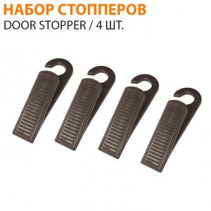 Набор стопперов для двери Door Stopper / 4 шт.