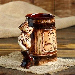 """Кружка для пива """"Моряк"""" 0,5 л, микс"""