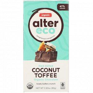 Alter Eco, Organic Chocolate Bar, Dark Salted Coconut Toffee, 47% Cocoa, 2.82 oz (80 g)