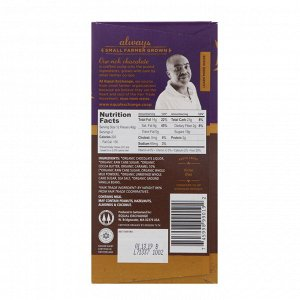 Equal Exchange, Organic, Dark Chocolate, Caramel Crunch with Sea Salt, 55% Cacao, 2.8 oz (80 g)