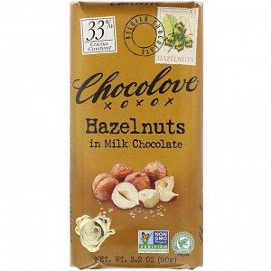 Chocolove, Молочный шоколад с фундуком, 33% какао, 90 г (3,2 унции)