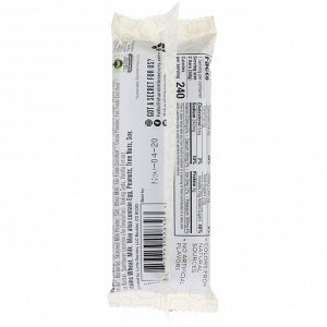 Little Secrets, Dark Chocolate Cookie Bar, Salted Caramel, 1.8 oz (50 g)