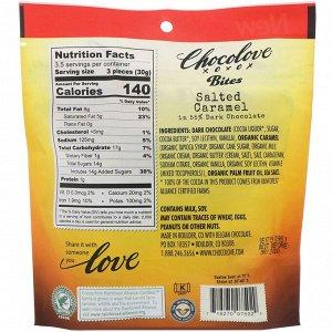 Chocolove, Bites, Salted Caramel in 55% Dark Chocolate, 3.5 oz (100 g)
