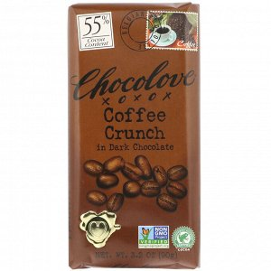 Chocolove, Coffee Crunch in Dark Chocolate, 55% Cocoa, 3.2 oz (90 g)