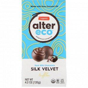 Alter Eco, Органический темный молочный шоколад, шелковистые бархатные трюфели, 4,2 унц. (120 г)