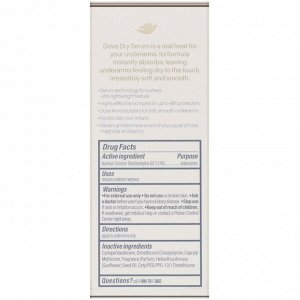 Dove, Дезодорант-антиперспирант Dry Serum, «Розовый шелк», 48 г