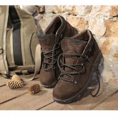 TREK — casual и спорт обувь для всех! Ликвидация минус 30%