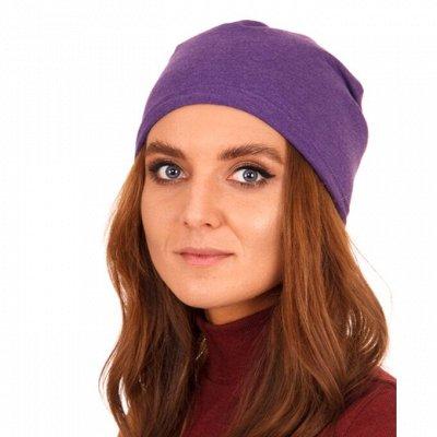 ТМ АПРЕЛЬ 🌸 Женская. Однотон для базы, принт для настроения  — Шапка легкая трикотаж - всегда под рукой — Вязаные шапки