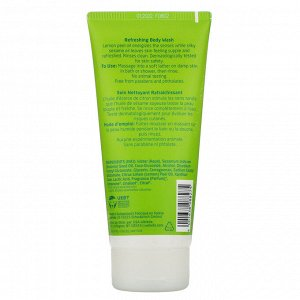 Weleda, Refreshing Body Wash, Citrus Extracts, 6.8 fl oz (200 ml)