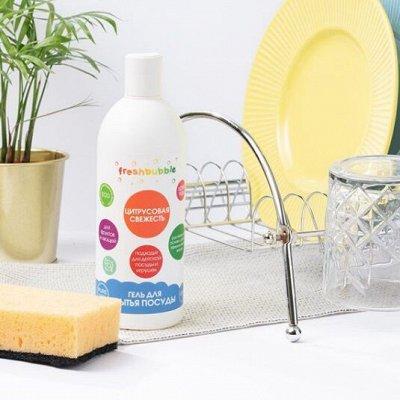 ✅Levrana Натуральная российская косметика — Freshbubble — Для мытья посуды / Жидкое мыло здесь
