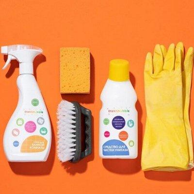🌿TakeCareStudio Натуральная косметика — Freshbubble - Для уборки в доме — Чистящие средства
