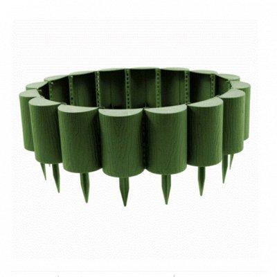 🍀LEROY MERLIN VL Лампы для растений, проращиватели — 40% Ограждения для грядок и клумб — Садовый декор