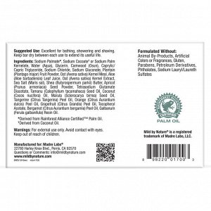 Mild By Nature, Кусковое мыло для отшелушивания с маслами марулы и таману и маслом ши, цитрус, 141 г (5 унций)