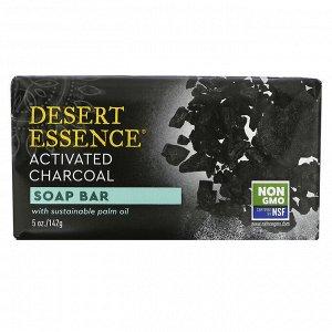Desert Essence, Soap Bar, Activated Charcoal, 5 oz (142 g)