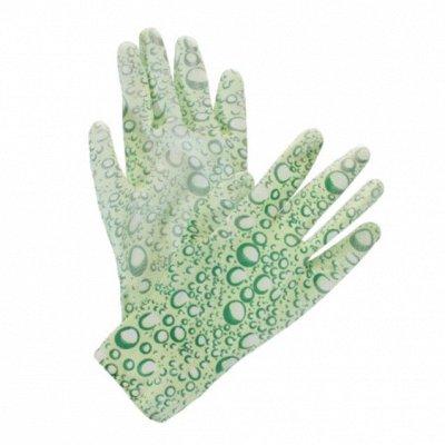 🍀LEROY MERLIN VL Лампы для растений, проращиватели — 40% Перчатки, очки и прочая защита — Садовый инвентарь