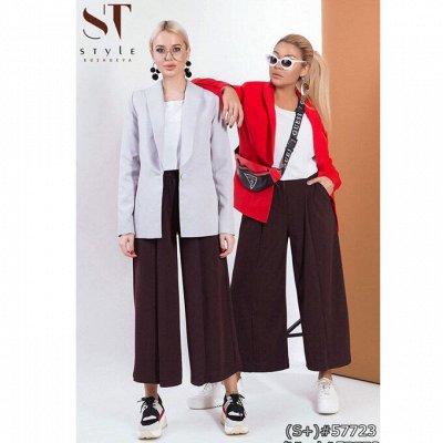 《SТ-Style》Стильная женская одежда! Новинки сезона! — Костюмы с кюлотами — Костюмы с брюками