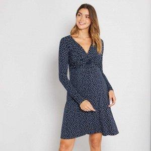 Короткое платье для беременных - голубой