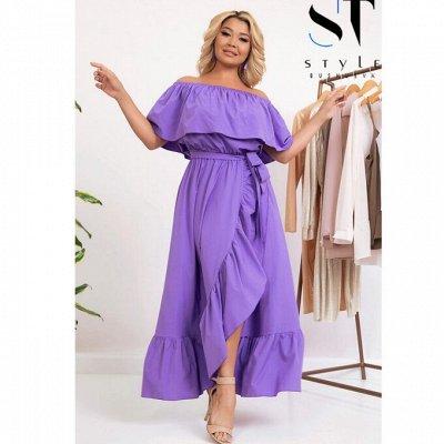 ❤《Одежда SТ-Style》Красивые наряды! Готовимся к Новому Году! — 48+: Летние платья и сарафаны — Большие размеры