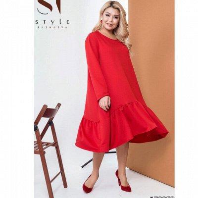 ❤《Одежда SТ-Style》Красивые наряды! Готовимся к Новому Году! — 48+: Платья 3 — Большие размеры