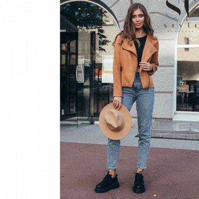 ❤《Одежда SТ-Style》Утепленные Новинки! Распродажа классики — Куртки и парки легкие — Демисезонные куртки