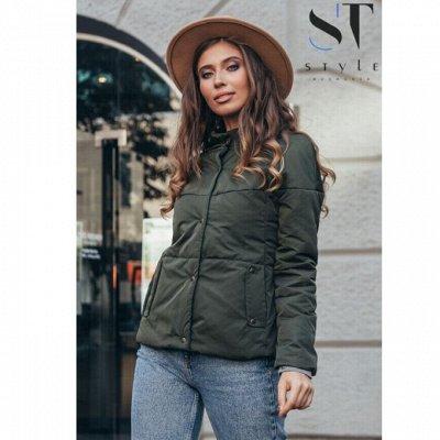 ❤《Одежда SТ-Style》Утепленные Новинки! Распродажа классики — Куртки и пуховики — Демисезонные куртки