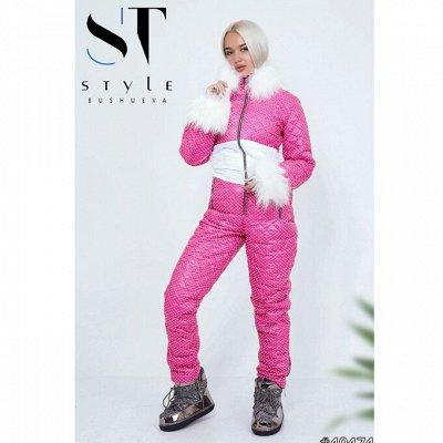 ❤《Одежда SТ-Style》Красивые наряды! Готовимся к Новому Году! — Костюмы и комбинезоны зимние — Лыжные костюмы