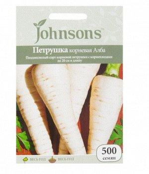 Семена Петрушка «Алба»